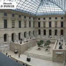 DP Inside the Louvre